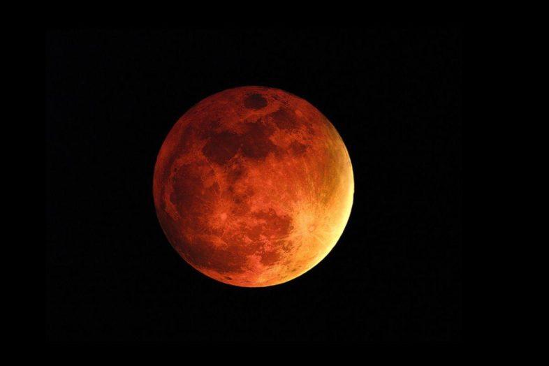Περὶ τοῦ προσώπου τῷ κύκλῳ τῆς Σελήνης