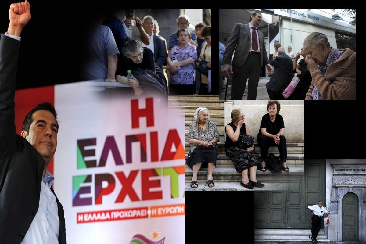 terrapapers.com_trolling tsipras politikos apateonas
