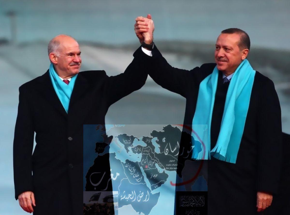Papandreou-Erdogan-turquoise-PanTourkismos-Nazism- isis (4)