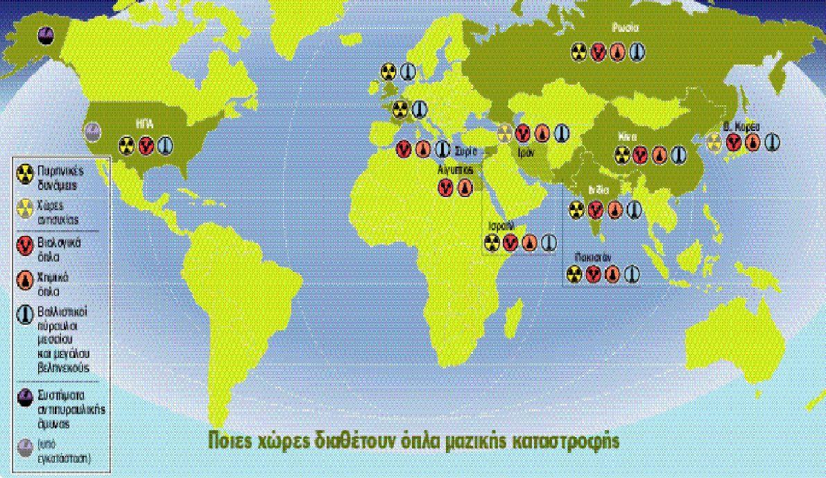 terrapapers.com_xores-me-pirinika-opla