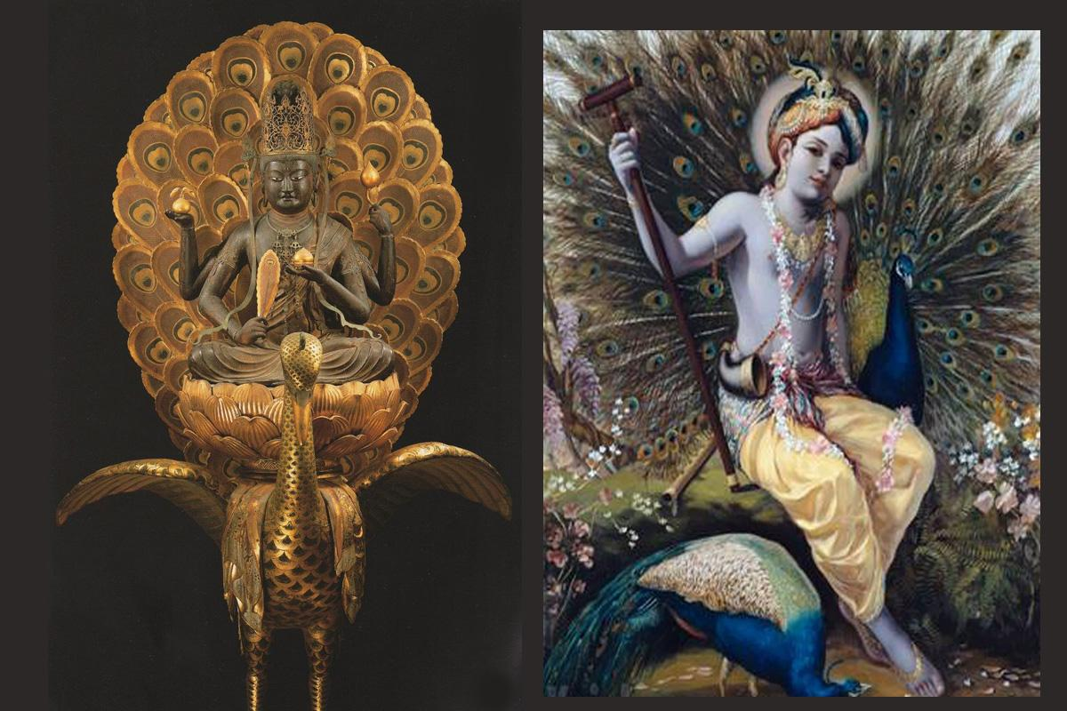 terrapapers.com melek taus angel - Yog-Sothoth Q