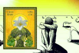 Θρησκεία: Η Εξουσιαστική Πανούκλα
