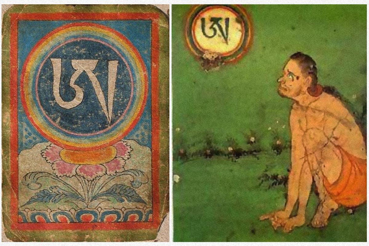 contemplation tibetan letter a 1