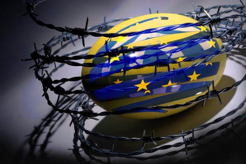 Ποια Ευρώπη Ηλιθιε;
