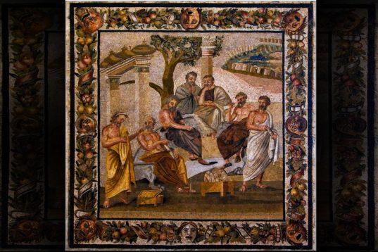 Ακαδημία Αθηνών: Το Τέλος της Παιδείας το 529
