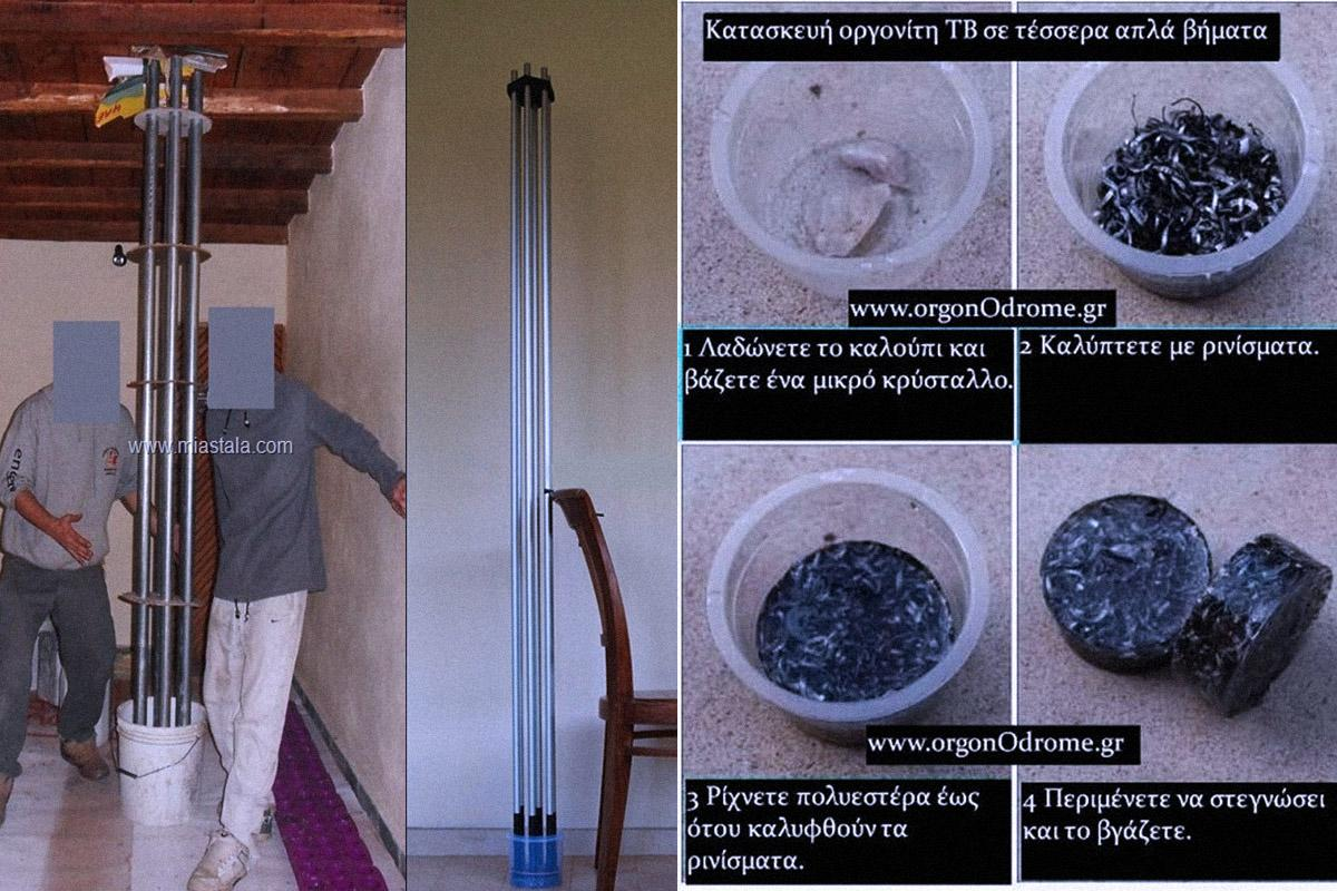 16_ orgonite-Gifting-TB-Chembuster-orgonodrome-1-1-1