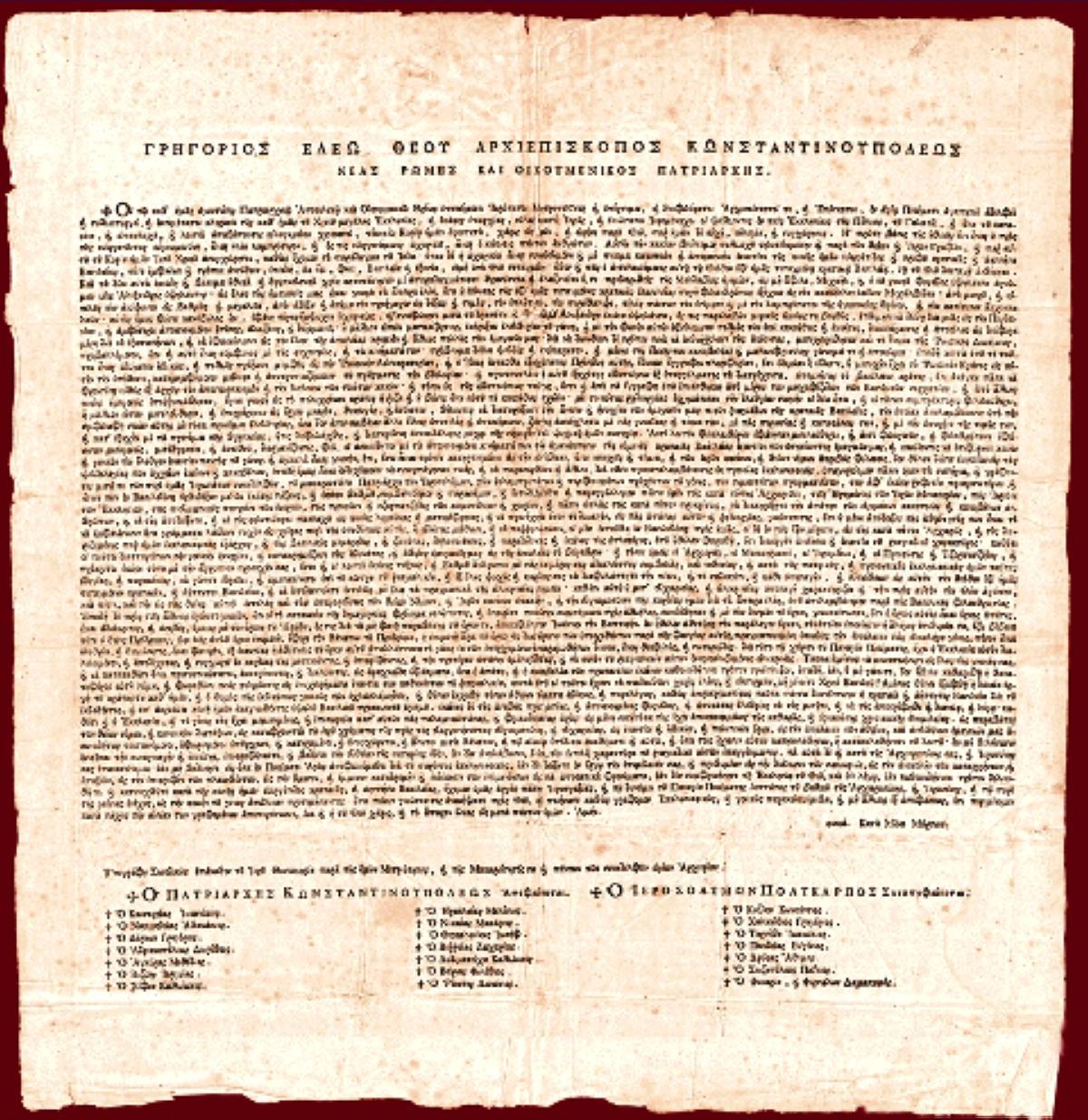 aforismos-1821