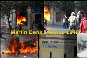 terrapapers.com_marfin bank 5 μαίου 2010