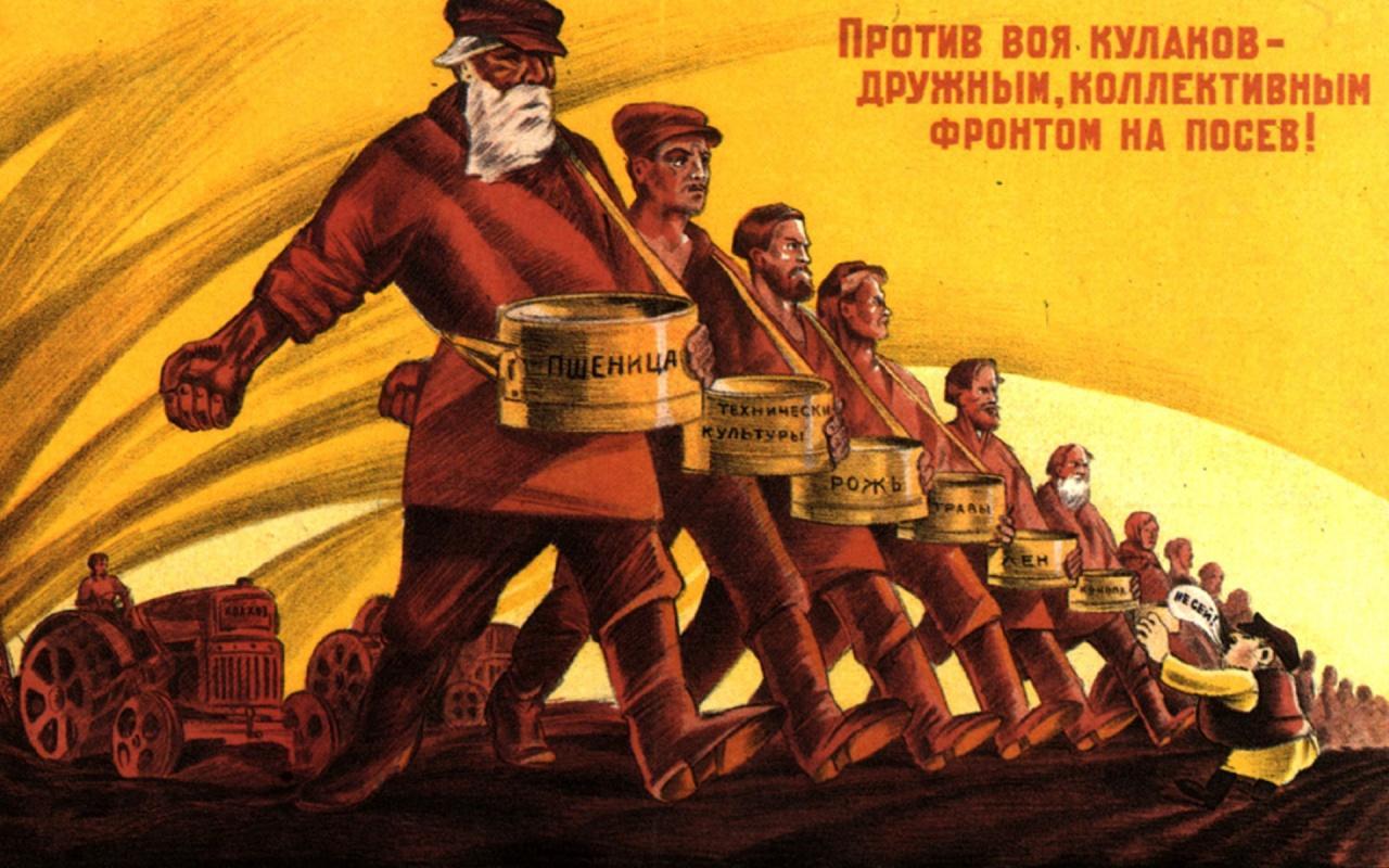 soviet-union-propaganda-1280x800