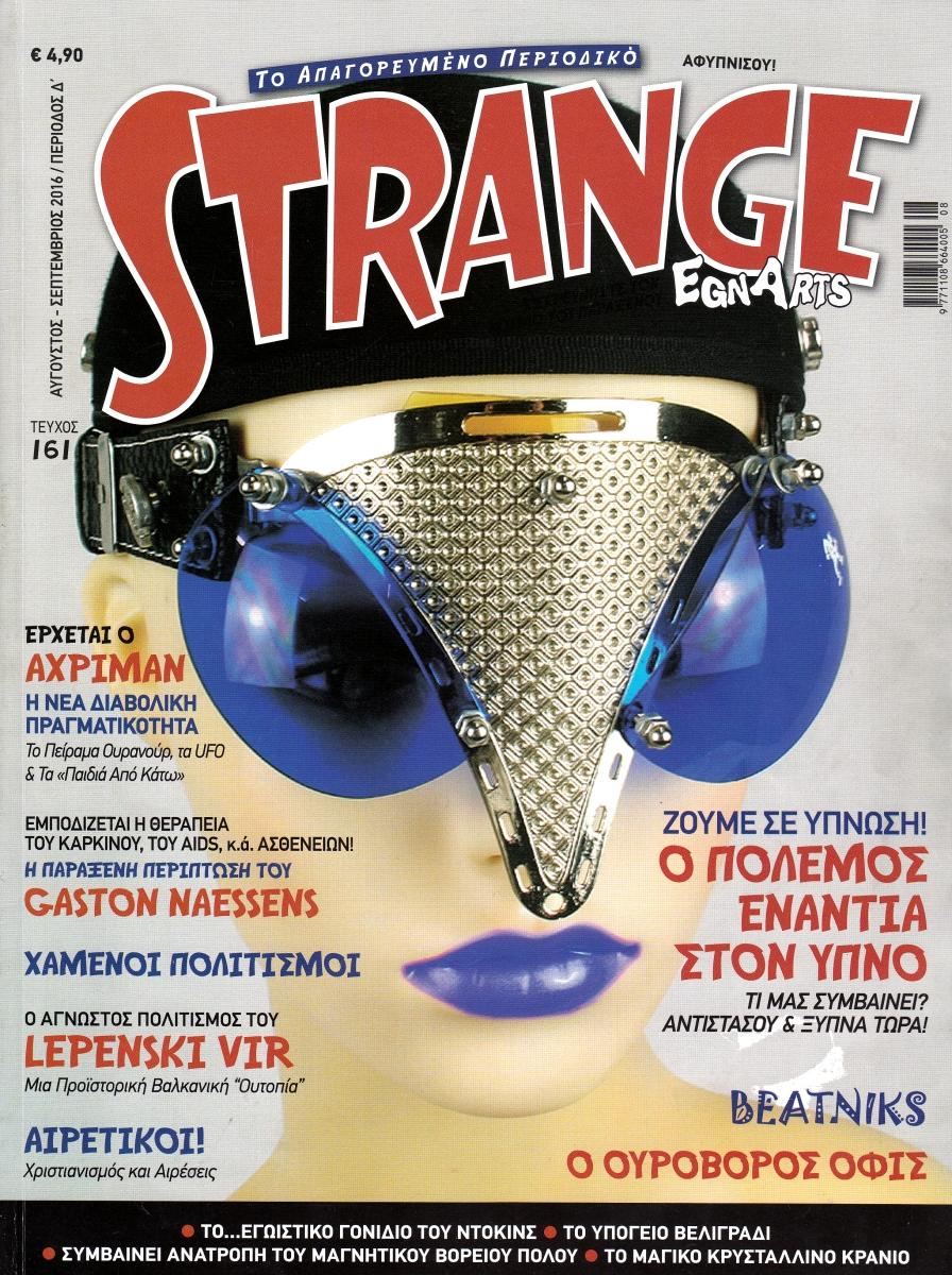 strange 161
