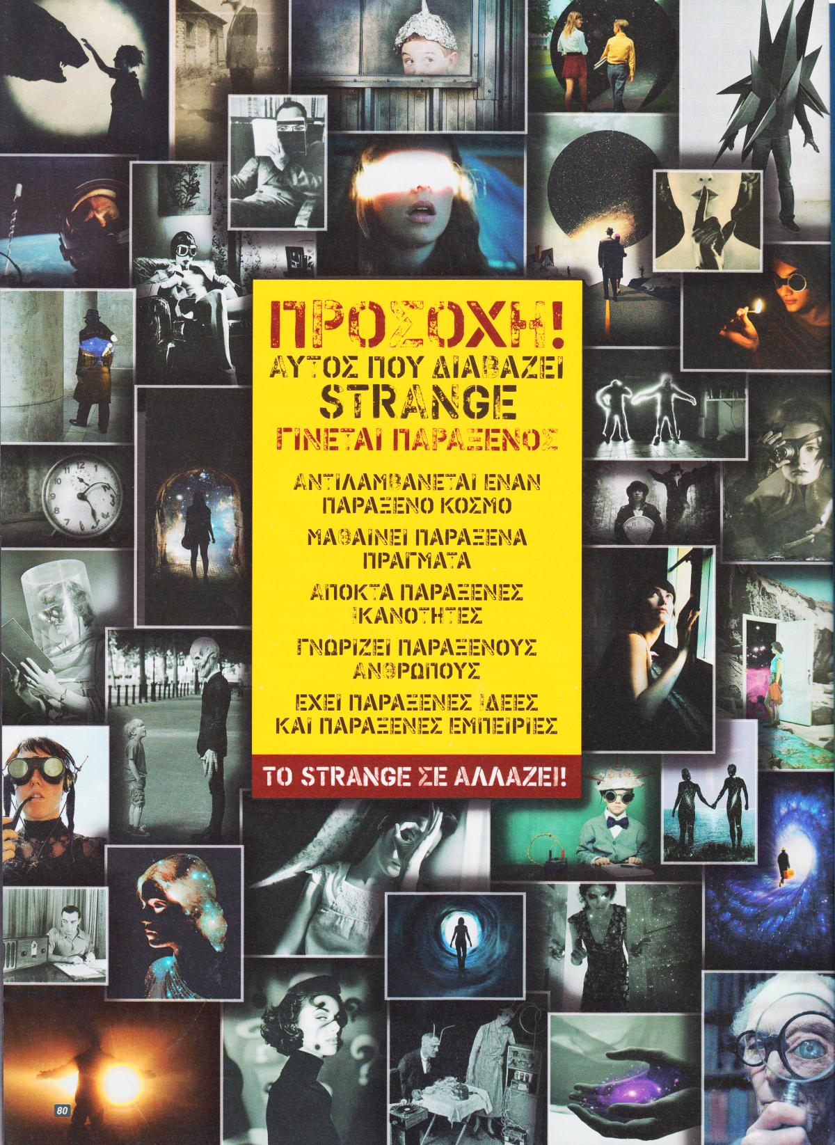 strange-8162