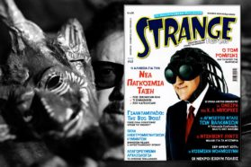 GOODBYE NEW WORLD ORDER: STRANGE 162