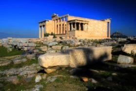 Αριστοτέλης: Λόγος Περί Παθών