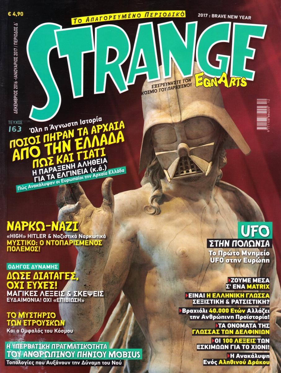 strange-163