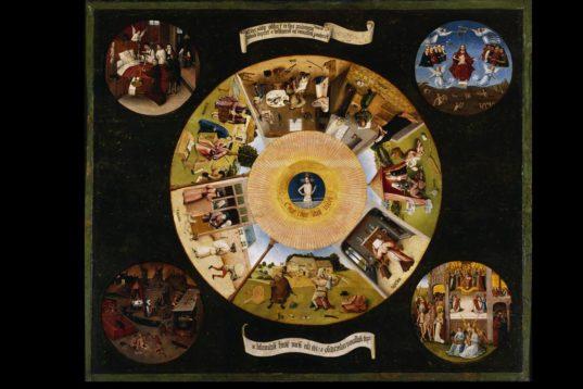 Ιερώνυμος Μπος και Επικυρίαρχοι