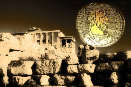 Φιλοστράτου «Βίος Απολλώνιου Τυανέως»