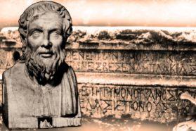 Απολλώνιος ο Τυανεύς: Θαυμαστός & Αψογος