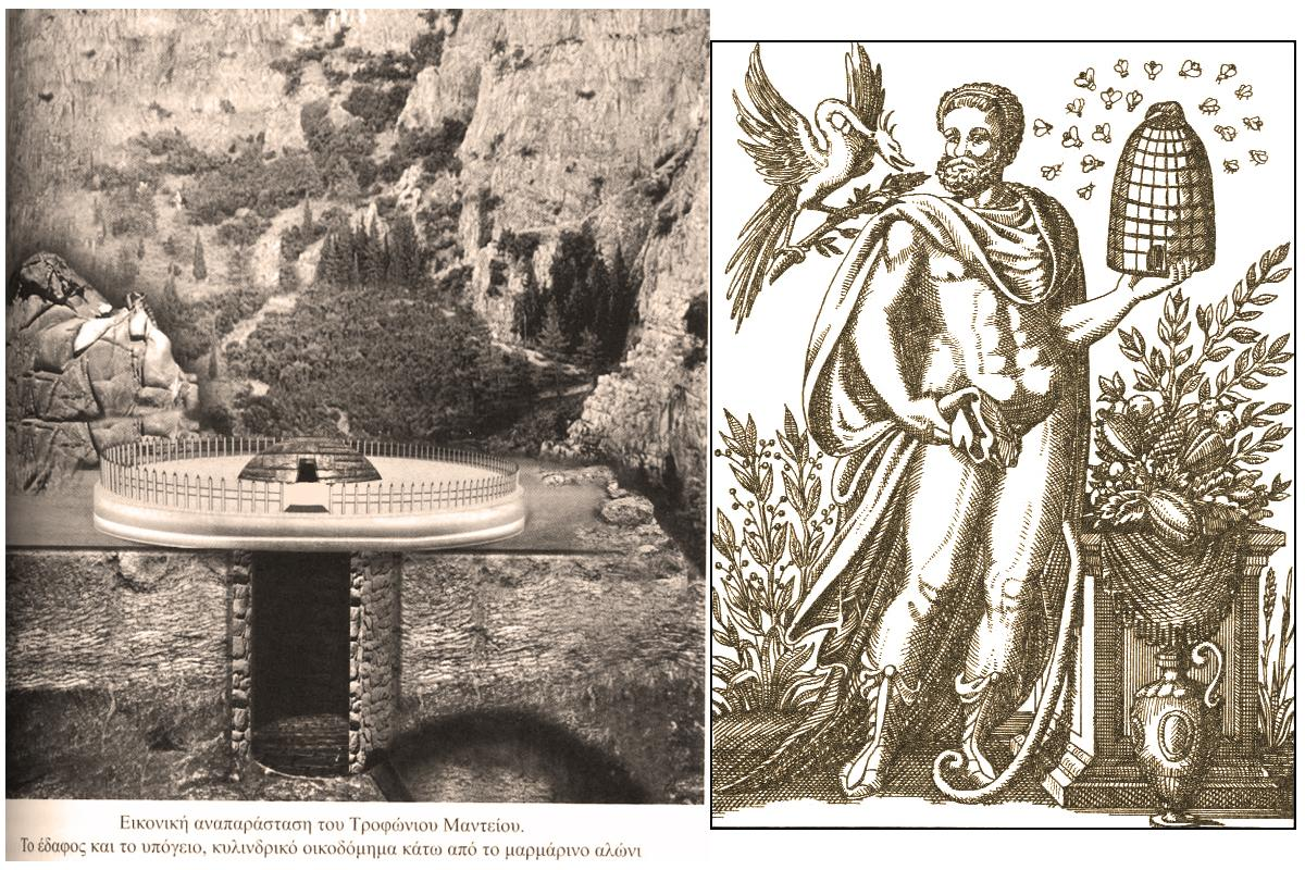 Trofonios Cave - Oracle Zeus 1(1)