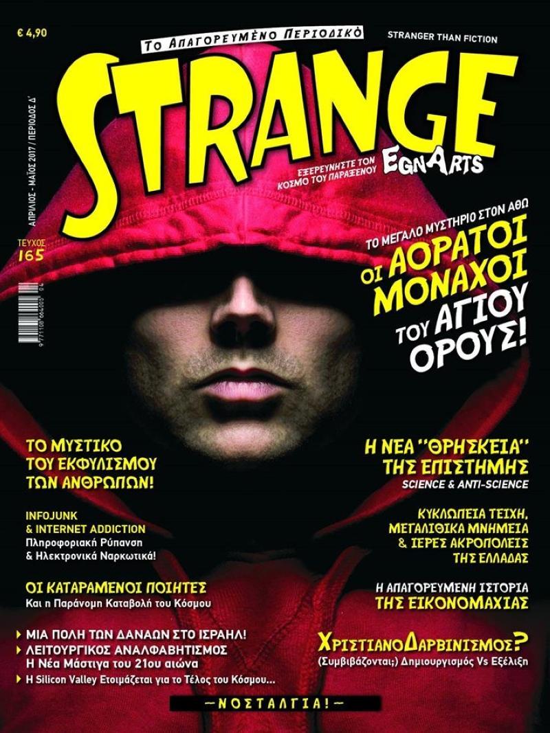 STRANGE 165