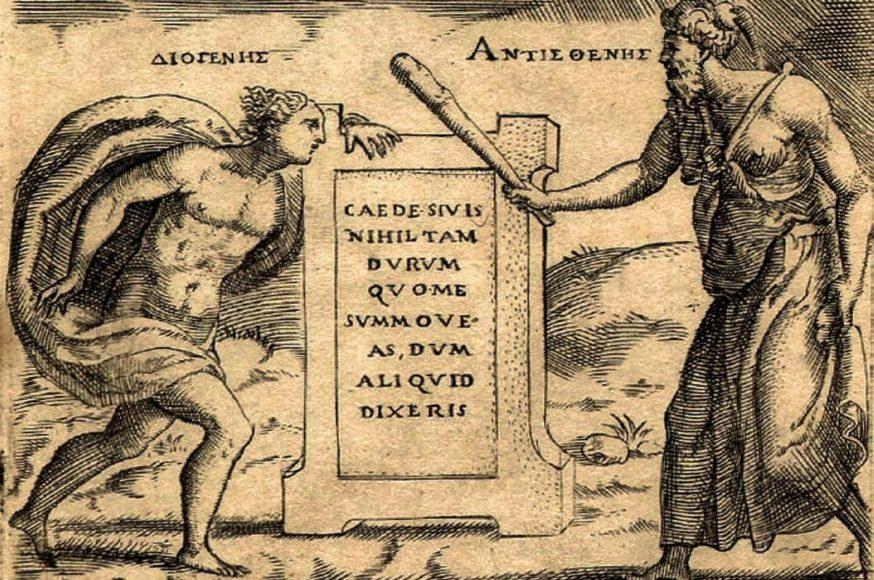 Ο Αντισθένης & το Φανάρι του Διογένη