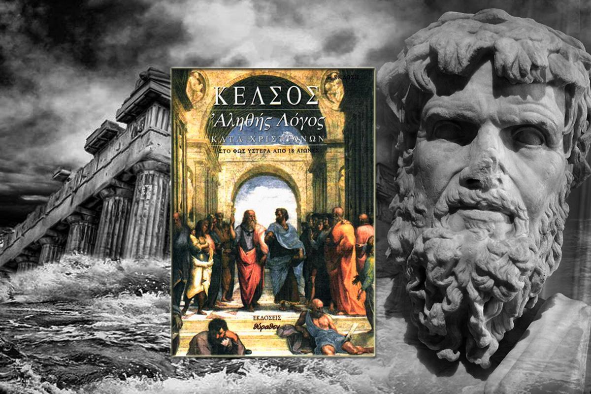 Celsus Aulus Cornelius_Celsus True Word - 1 (2)