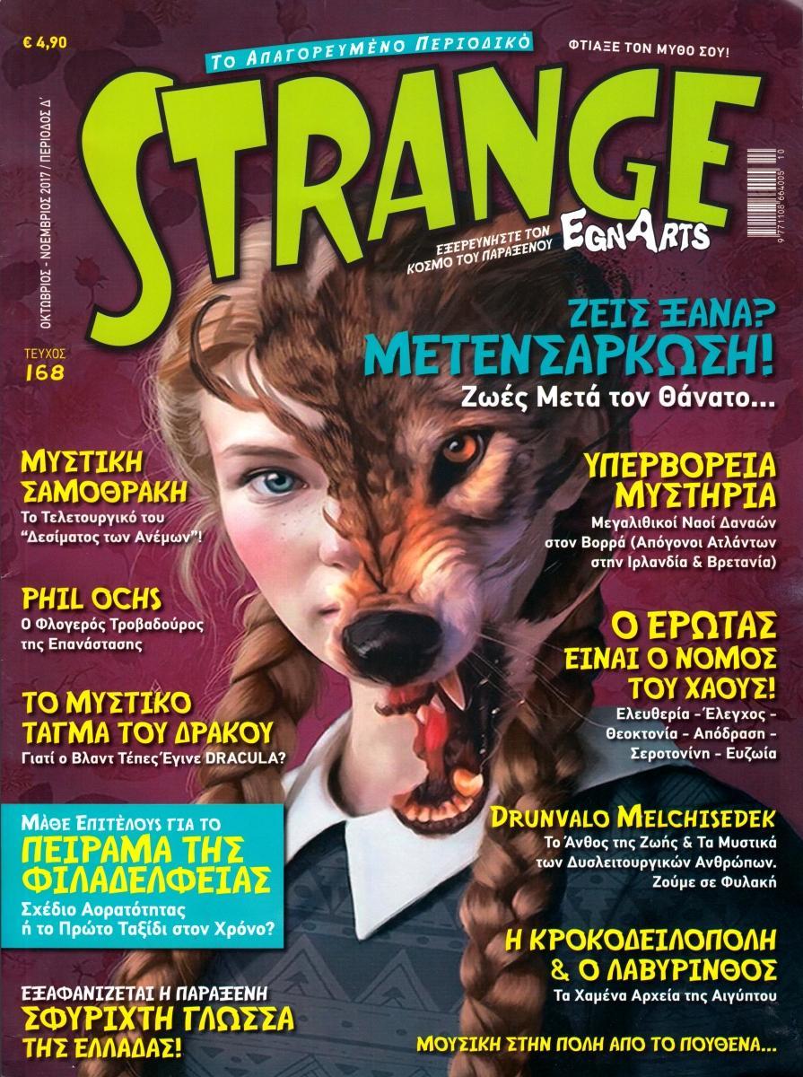 STRANGE 168