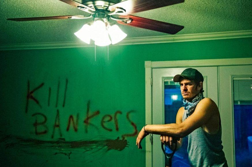 Ποινικοποίηση της Ιδιοκτησίας