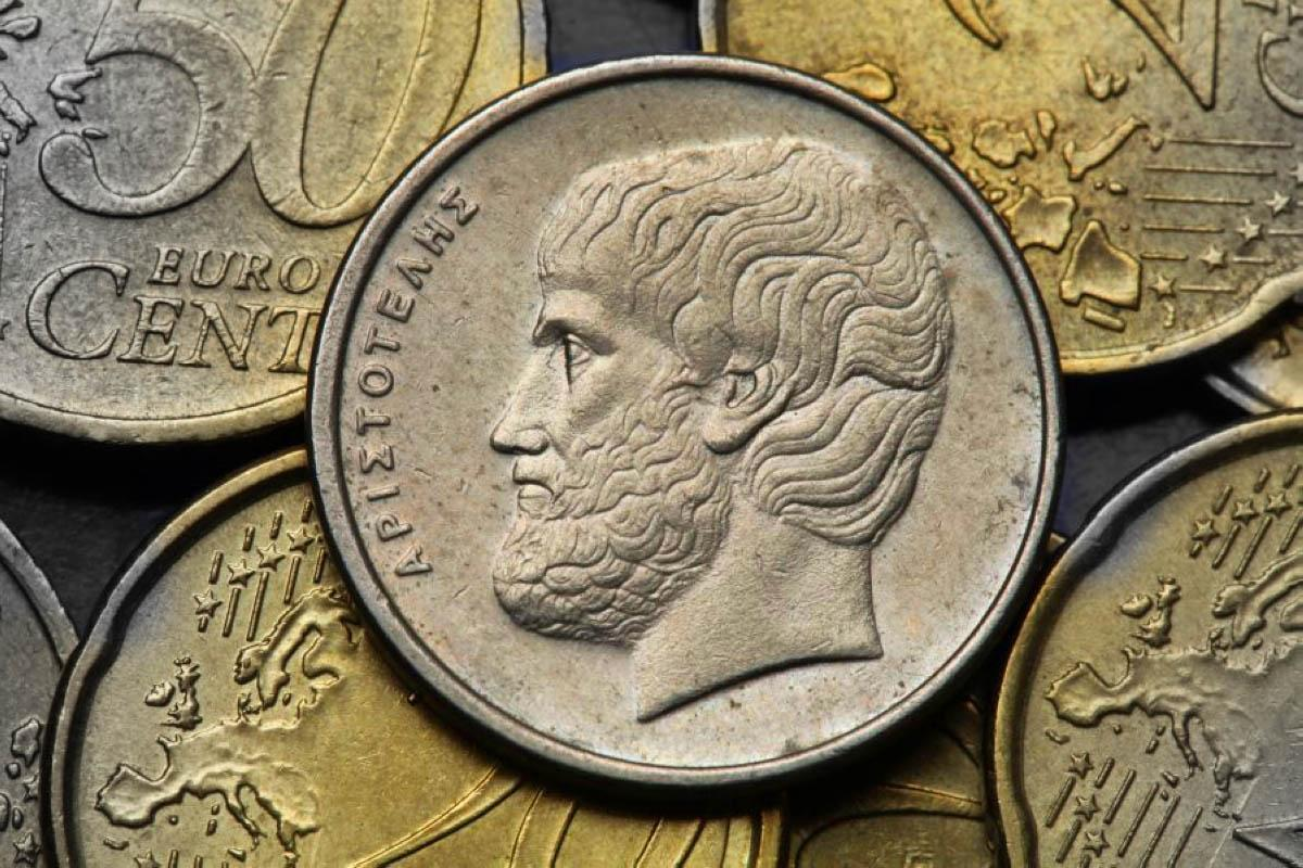 Coins of Greece. Greek philosopher Aristotle depicted in the old