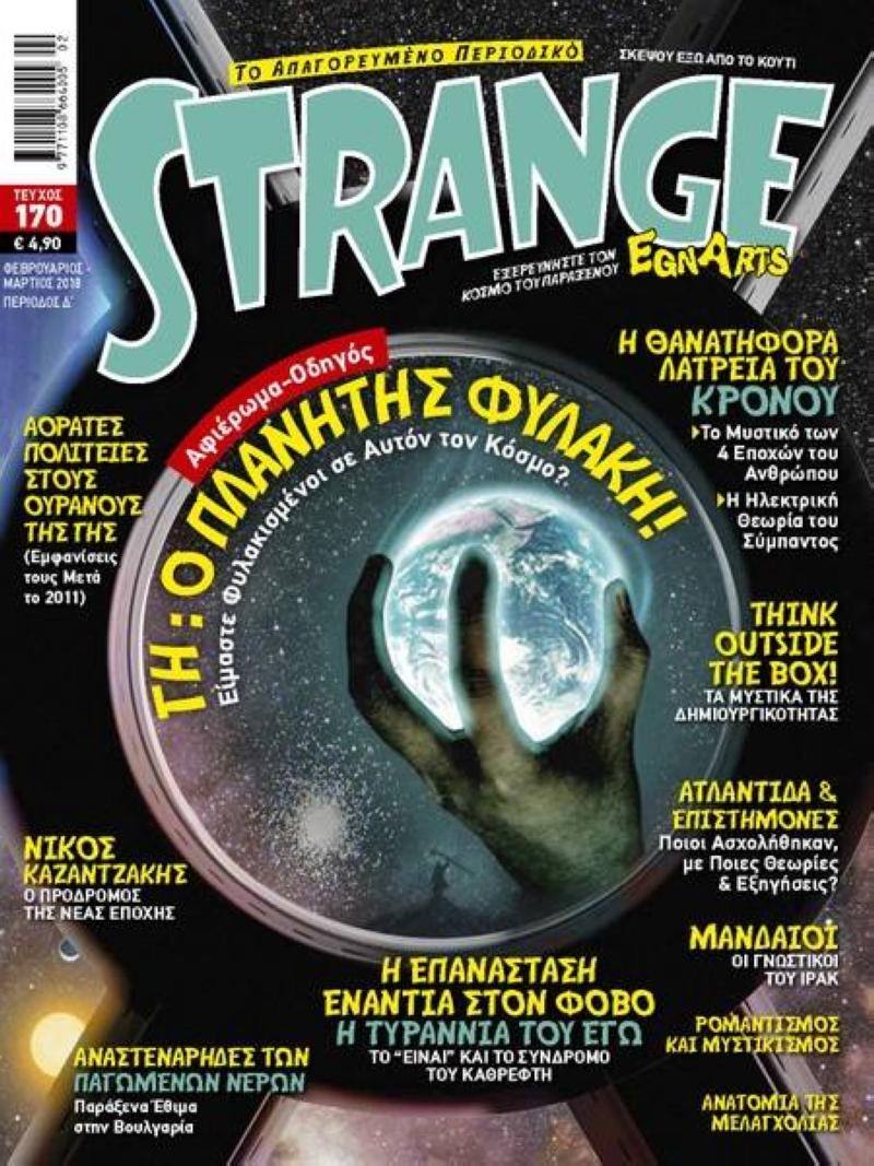 strange 170