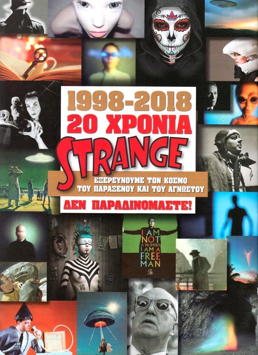strange 171 - 1