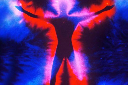 Κοσμική Οργόνη & Αιθέρας