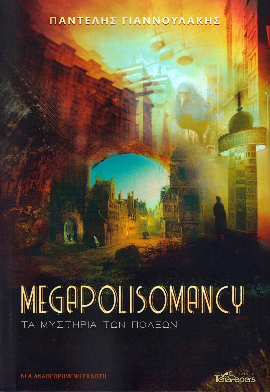 Megapolisomancy book (1)