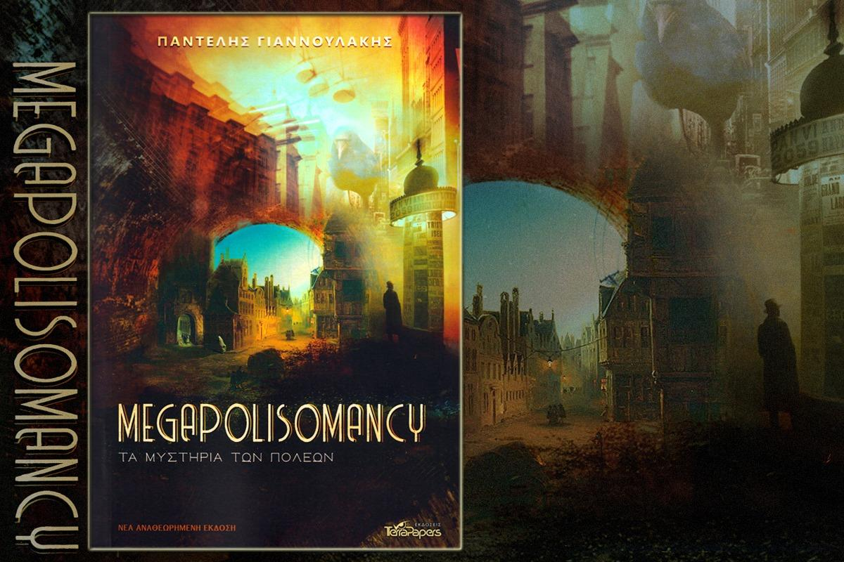 Megapolisomancy book (3)