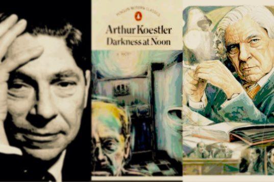 Αρθουρ Κέσλερ: «Το Μηδέν και το Άπειρο»