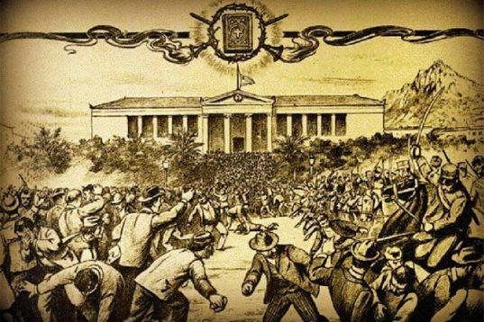 Ο Πόλεμος της Ελληνικής Γλώσσας