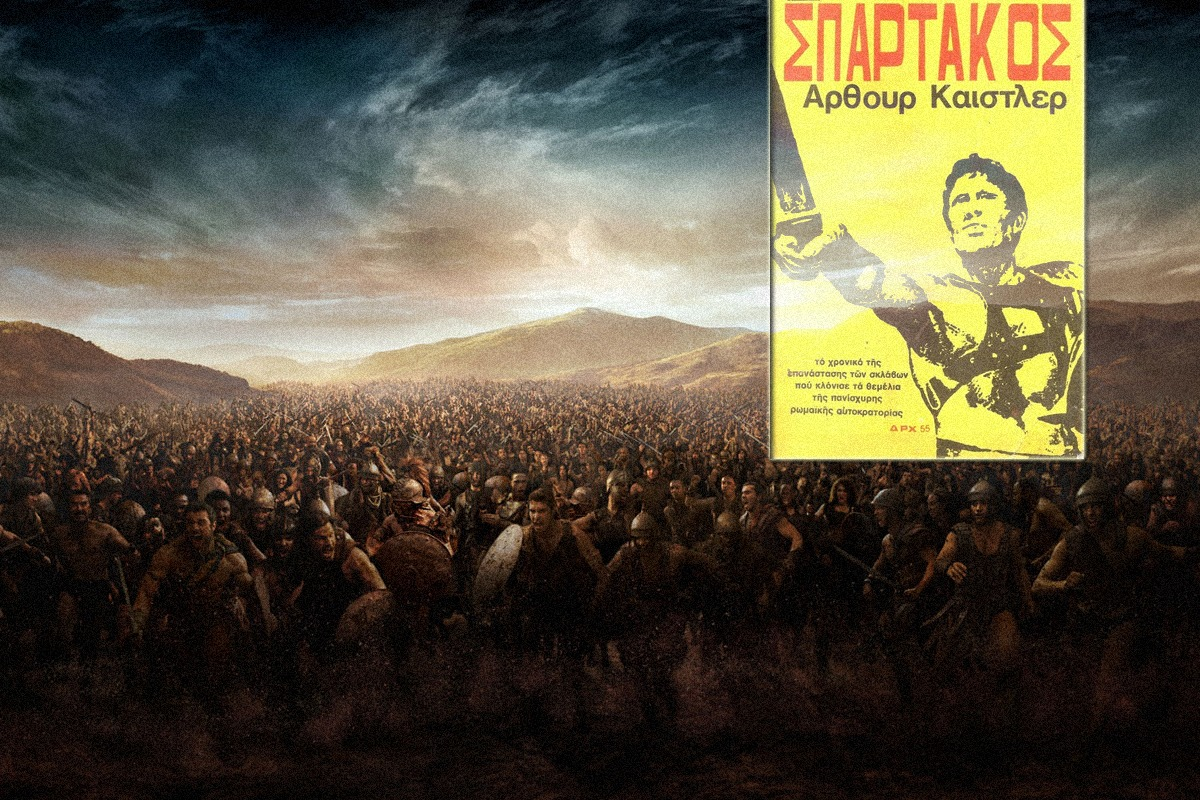 spartacus GREEK- terrapapers kaisler