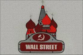 Η Wall Street στο Οκτωβριανό Πραξικόπημα