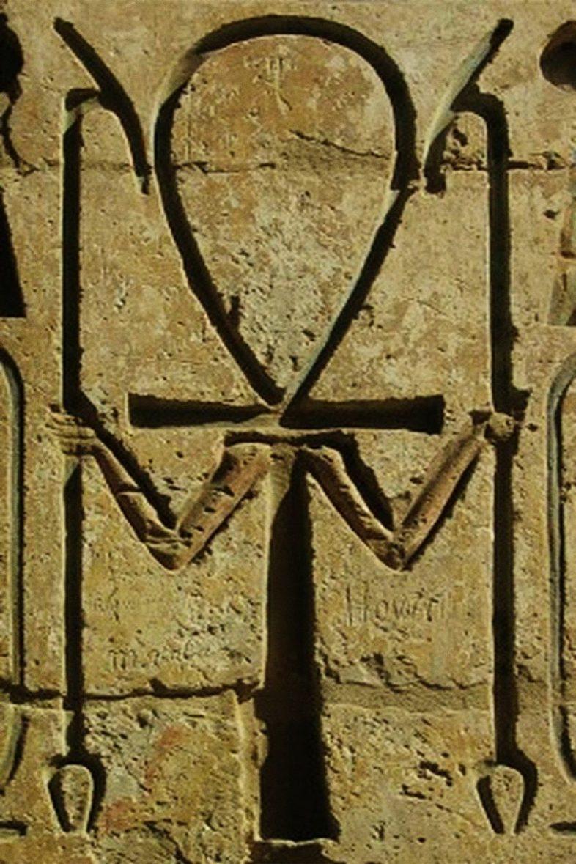 Πτεροδάκτυλοι και Ankh στην Αίγυπτο